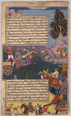 The Art Of The Mughals After   Essay  Heilbrunn Timeline Of  Arjuna Battles Raja Tamradhvaja Folio From A Razmnama