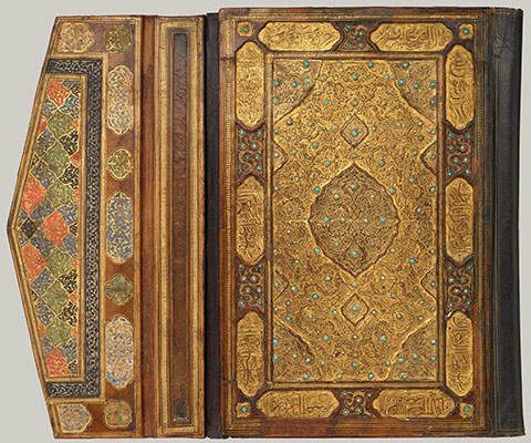Quran Bookbinding Inset with Turquoise