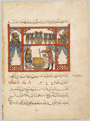 Preparing Medicine from Honey, Folio from a Dispersed Manuscript of an Arabic Translation of the Materia Medica of Dioscorides