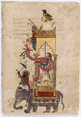 The Elephant Clock, Folio from a Book of the Knowledge of Ingenious Mechanical Devices by al-Jazari