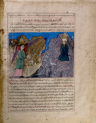 Muhammads Call to Prophecy and the First Revelation, Folio from a Majma al-Tavarikh (Compendium of Histories)