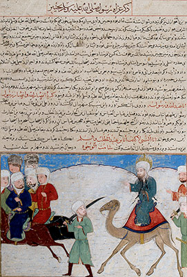 the birth of islam essay heilbrunn timeline of art history  journey of the prophet muhammad folio from the majma al tavarikh compendium of