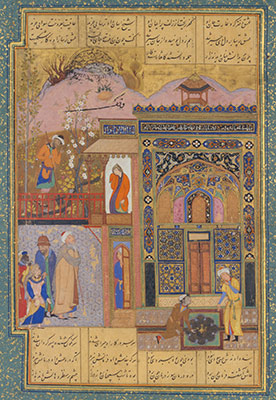 Shaikh Sanan beneath the Window of the Christian Maiden, Folio18r from a Mantiq al-tair (Language of the Birds)