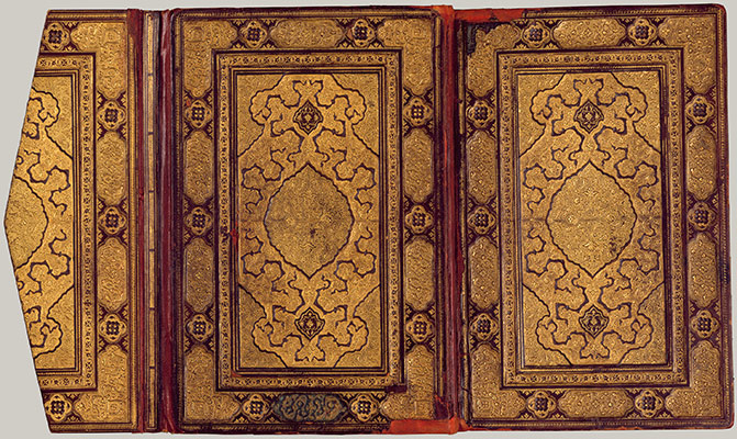 Binding for the Mantiq al-tayr (Language of the Birds)