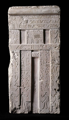 Egypt in the Old Kingdom (ca  2649–2130 B C ) | Essay