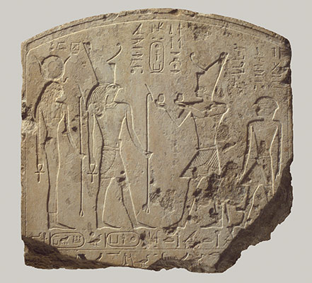 Donation Stela of Shebitqo
