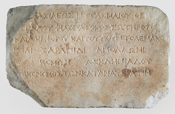 Plaque with Greek dedication to Isis, Serapis and Apollo by Komon for the benefit of Ptolemy IV and V