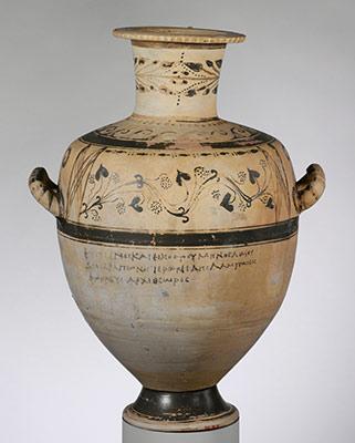 Greek Hydriai Water Jars And Their Artistic Decoration Essay