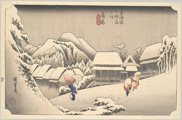 Woodblock Prints in the Ukiyo-e Style | Essay | Heilbrunn ...