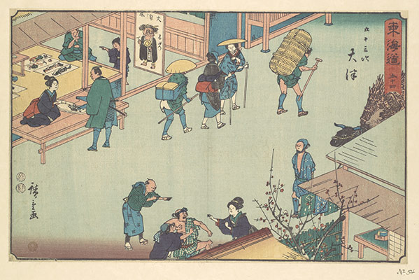 Station of Otsu: From the Fifty-three Stations of the Tokaido (The Reisho Tokaido)