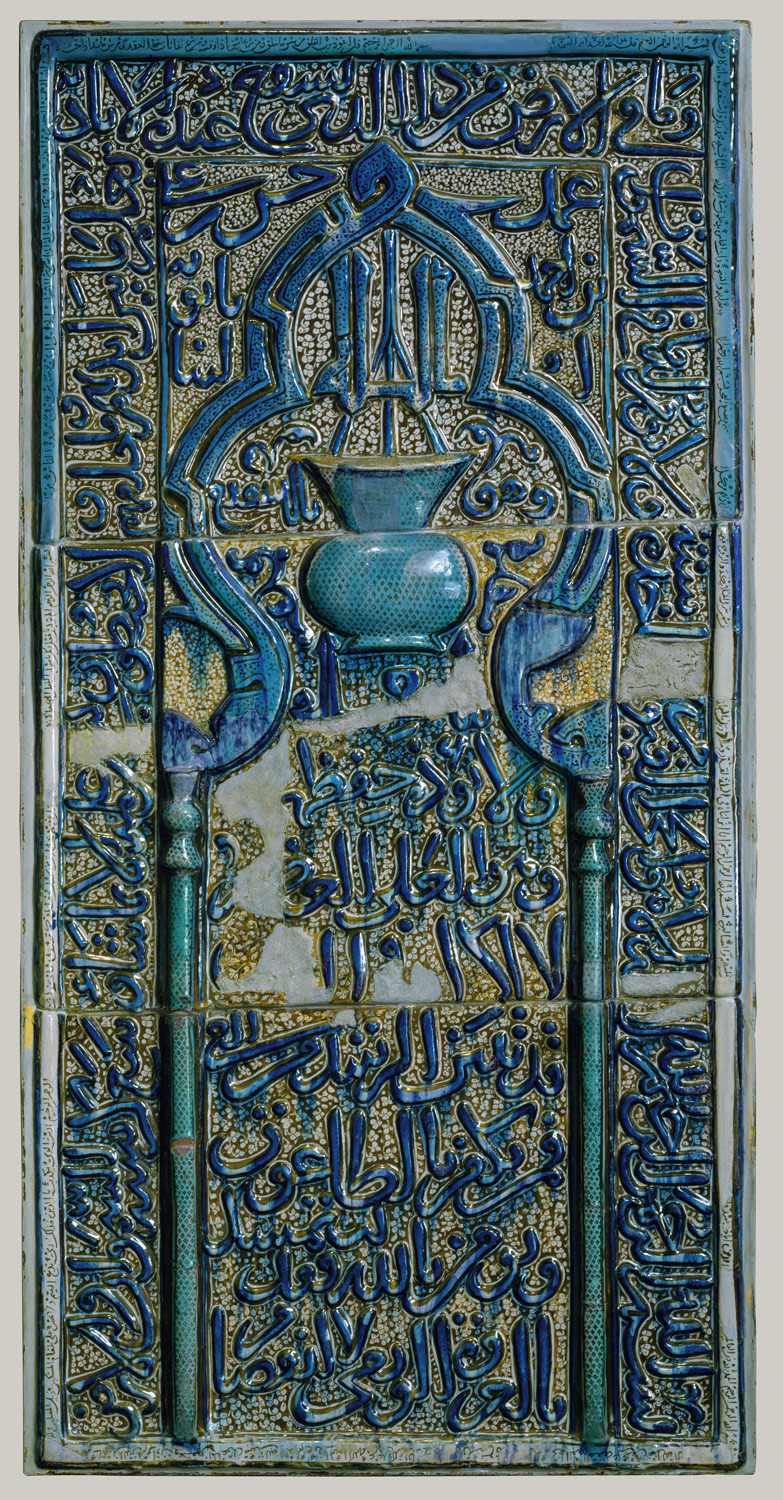 Tile panel in the form of an architectural niche hasan ibn ali tile panel in the form of an architectural niche dailygadgetfo Images