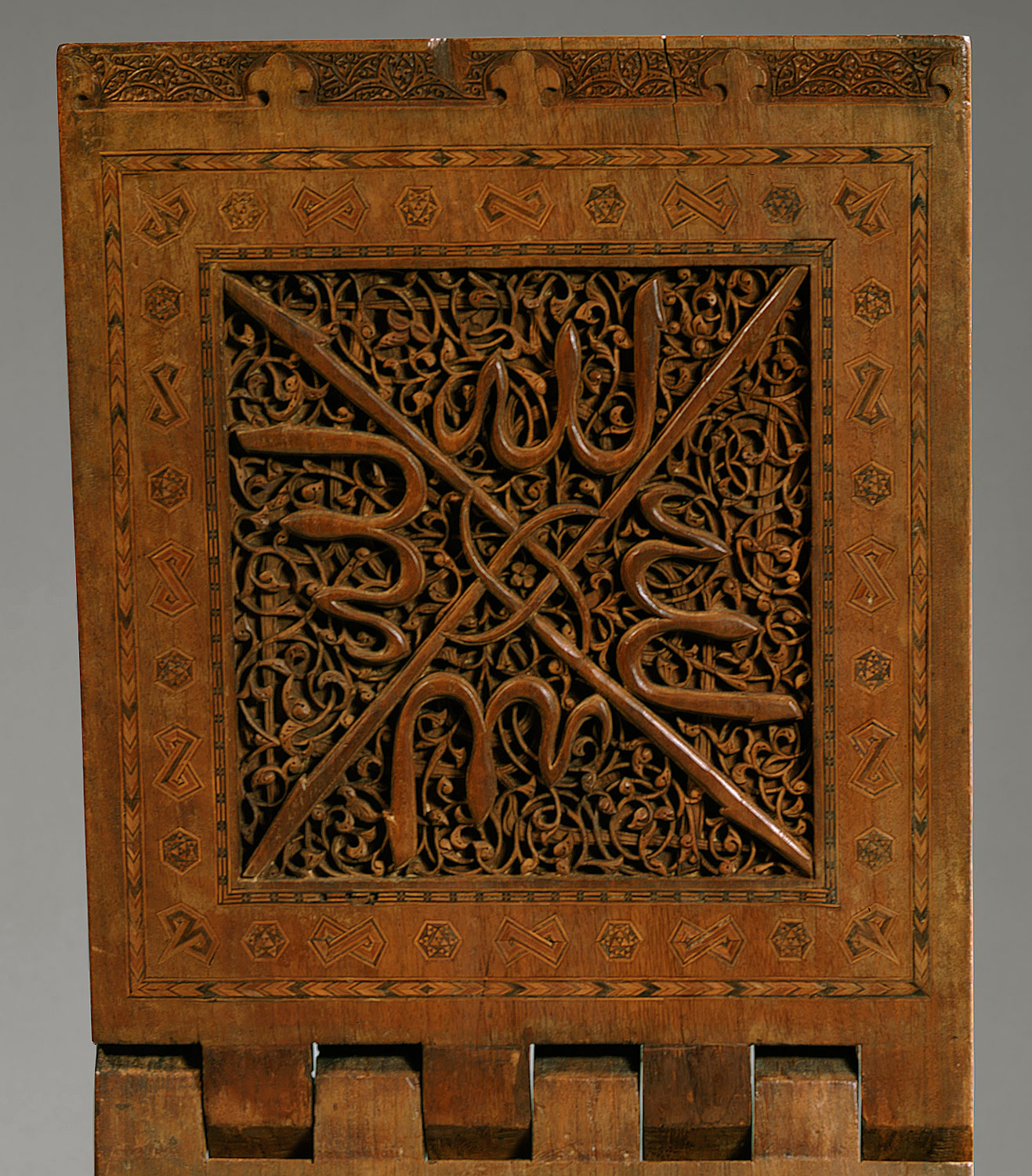 Stand for a Quran Manuscript