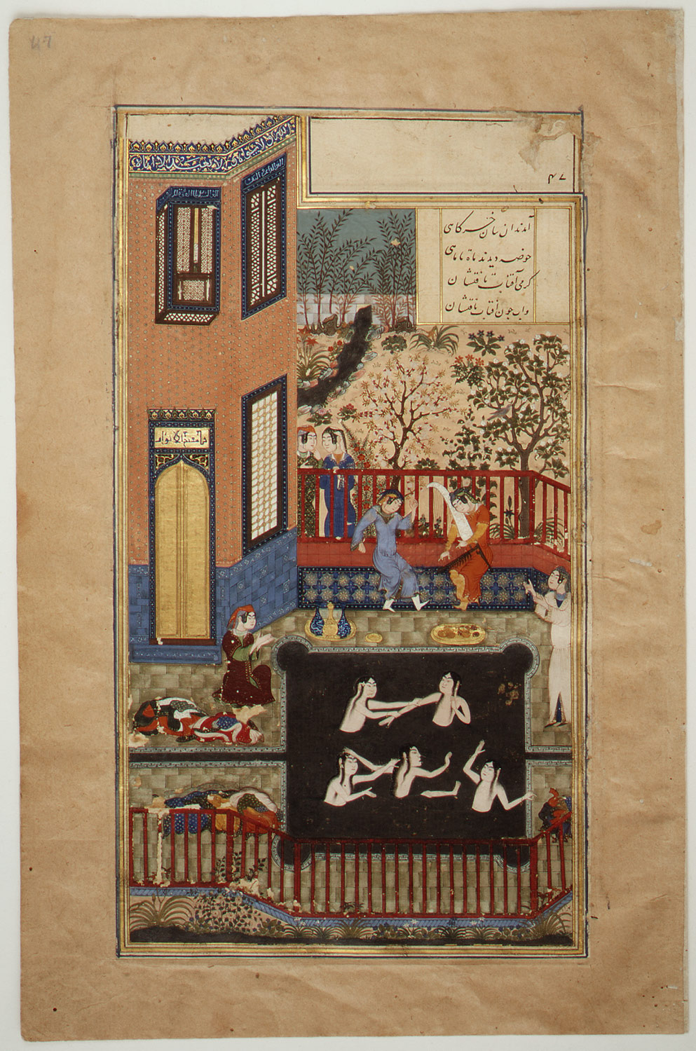 The Eavesdropper, Folio 47r from a Haft Paikar (Seven Portraits) of the Khamsa (Quintet) of Nizami
