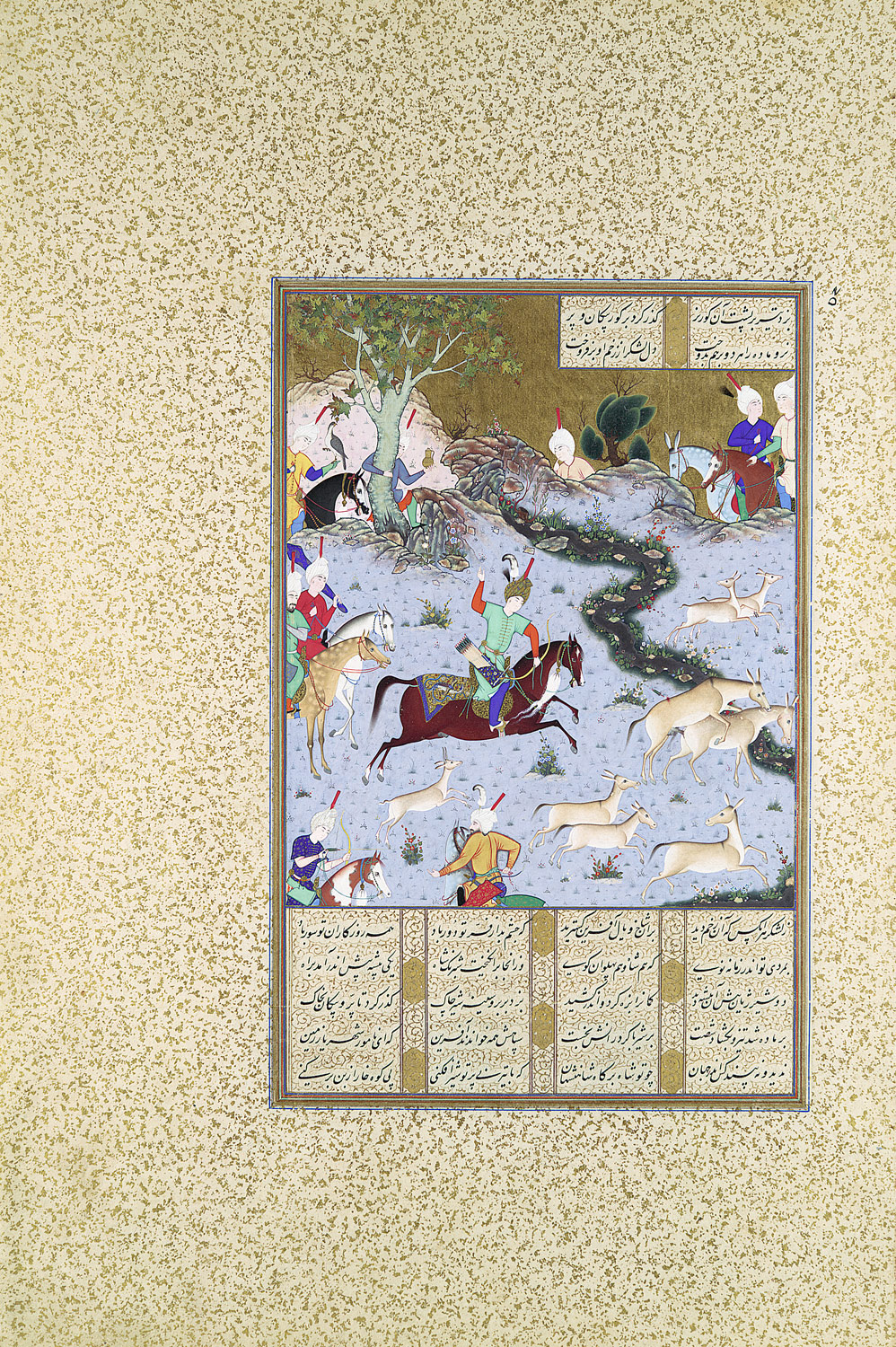 Bahram Gur Pins the Coupling Onagers, Folio 568r from the Shahnama (Book of Kings) of Shah Tahmasp
