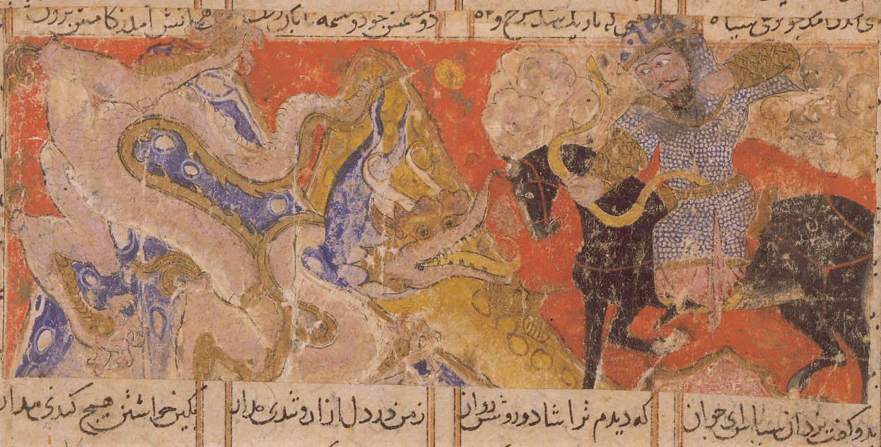 Isfandiyars Third Course: He Slays a Dragon, Folio from a Shahnama (Book of Kings)