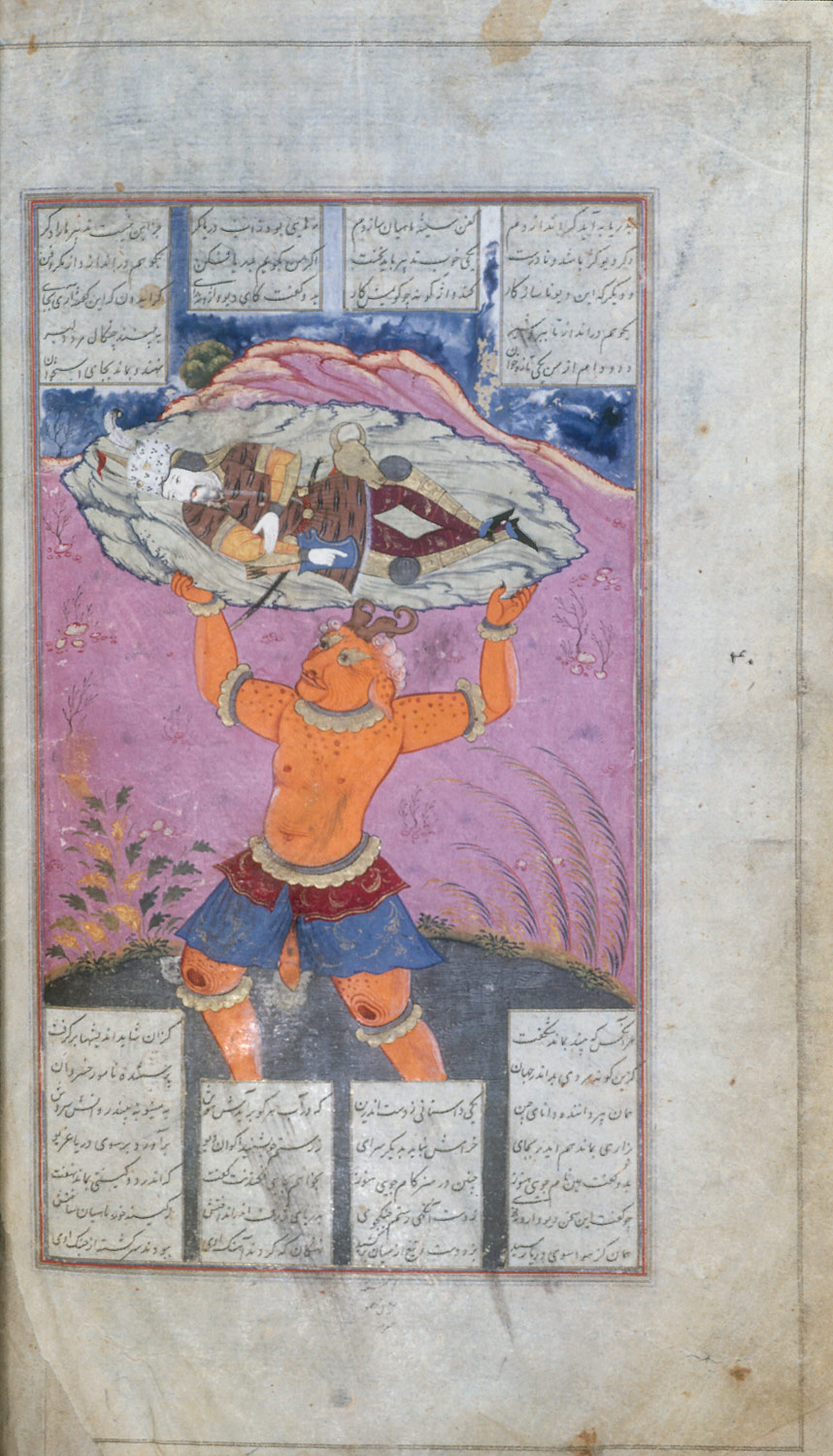 The Div Akvan Throws Rustam into the Sea: Folio 158v of the Shahnama (Book of Kings) of Firdausi