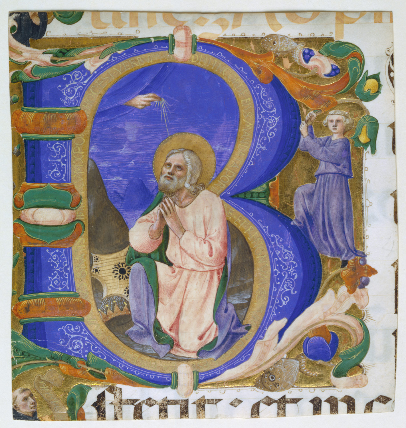 Initial B with King David in Prayer