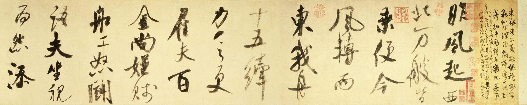 chinese calligraphy essay heilbrunn timeline of art history
