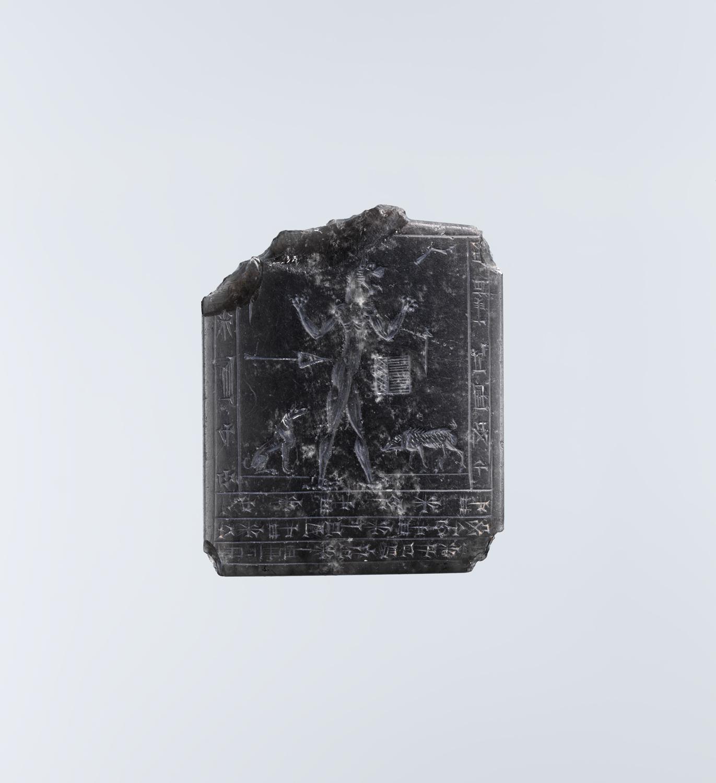 Amulet with a Lamashtu demon | Work of Art | Heilbrunn