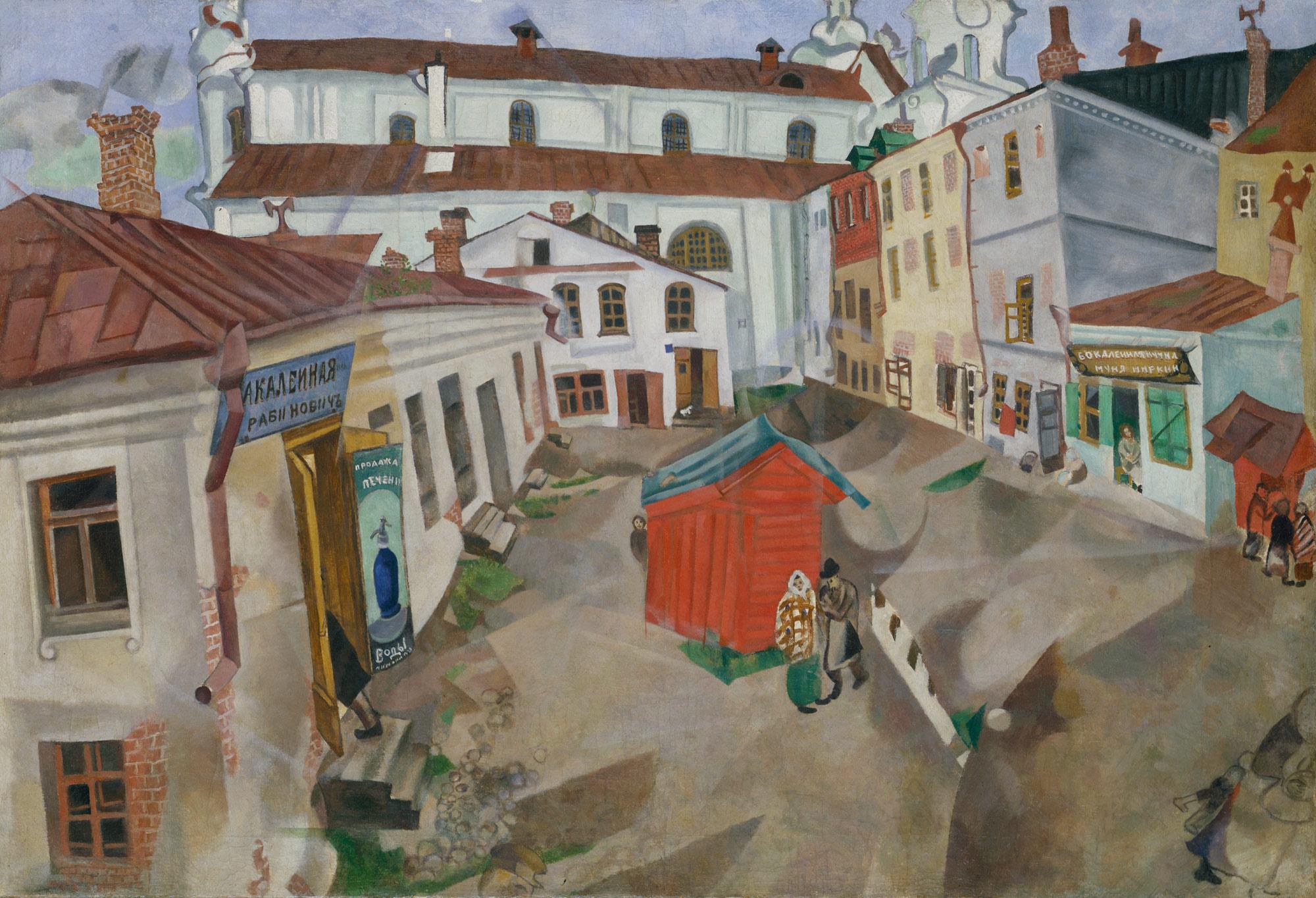 У картины Марка Шагала.