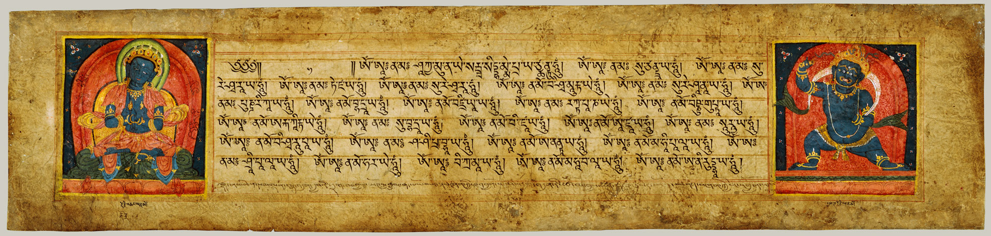 Illuminated pages from a dispersed Dharani manuscript