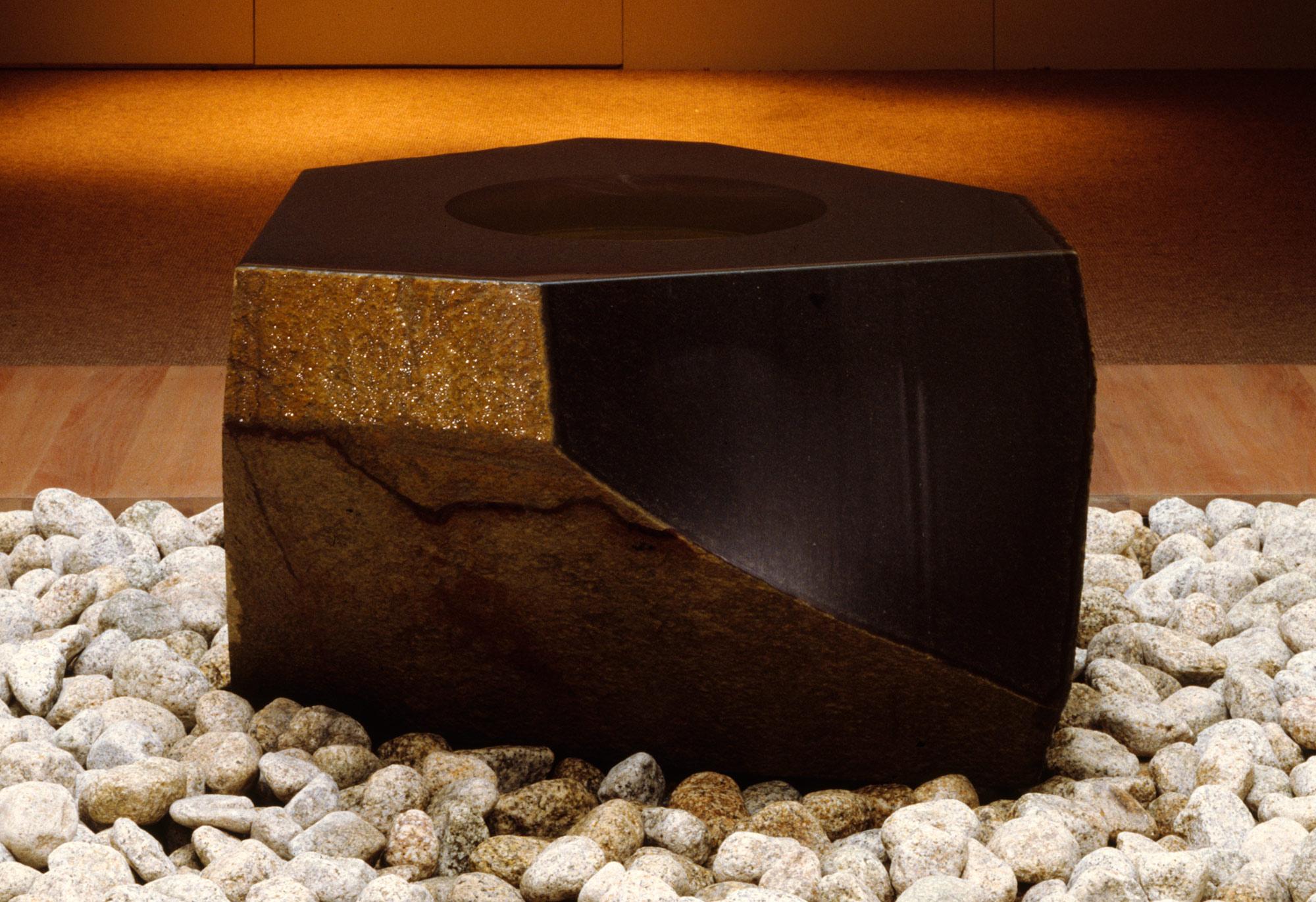 Water Stone   Isamu Noguchi   1987.222   Work of Art   Heilbrunn ...