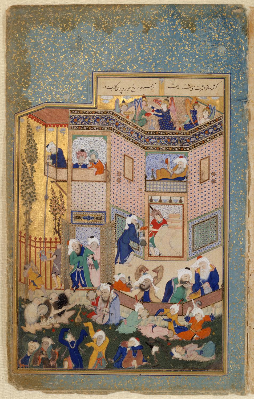 The Art of the Safavids before 1600 | Essay | Heilbrunn Timeline of