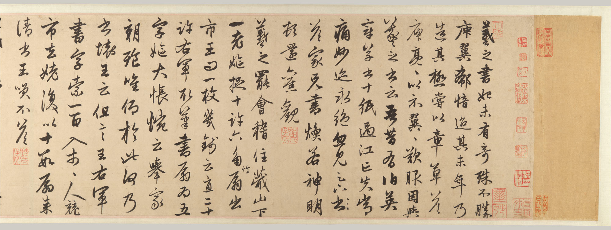 Chinese Painting Essay Heilbrunn Timeline Of Art History The