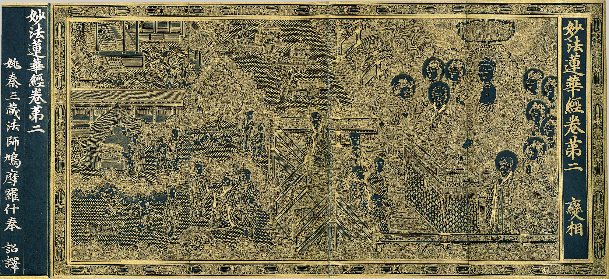 painting formats in east asian art essay heilbrunn timeline of   illustrated manuscript of the lotus sutra