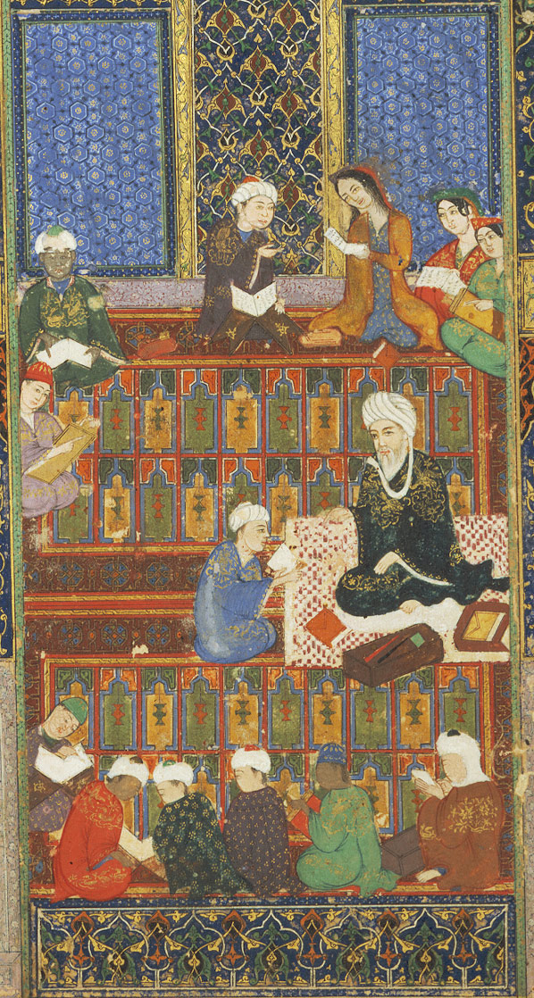 Laila and Majnun at School, Folio from a Khamsa (Quintet) of Nizami