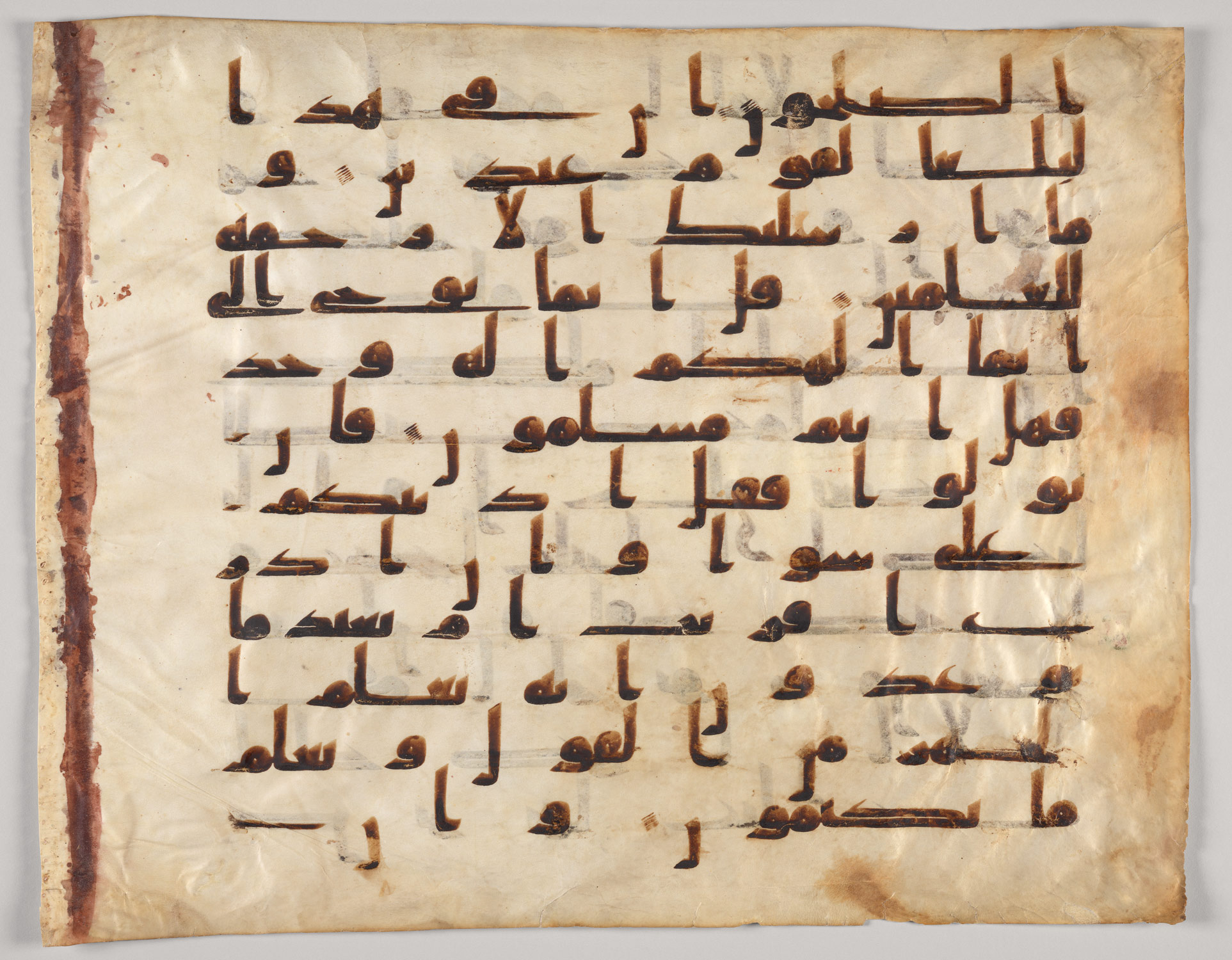 Folio from the Tashkent Quran