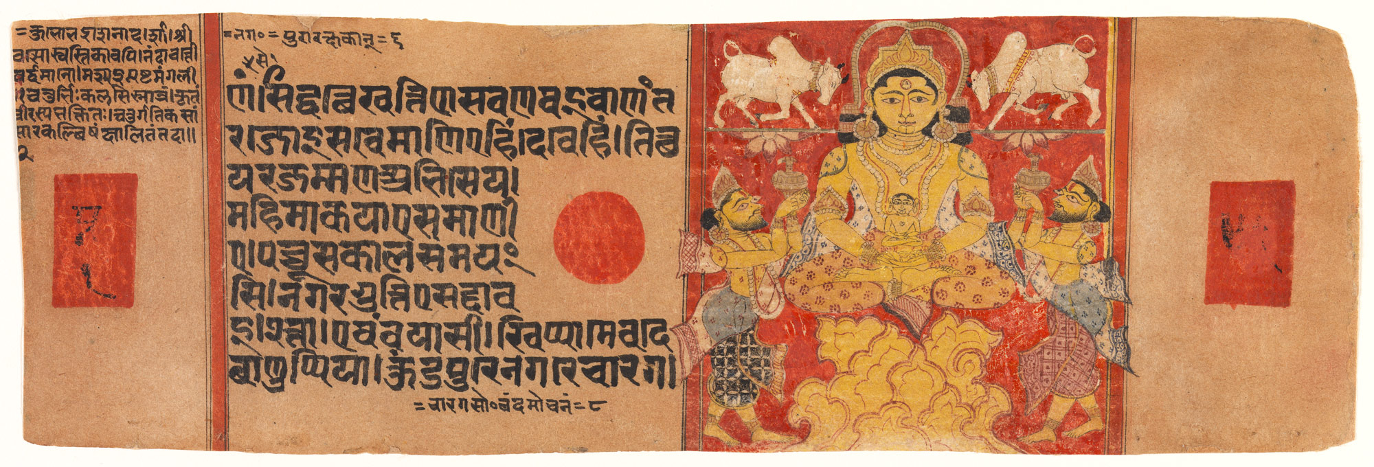 Lustration of the Infant Jina Mahavira: Folio from a Kalpasutra Manuscript