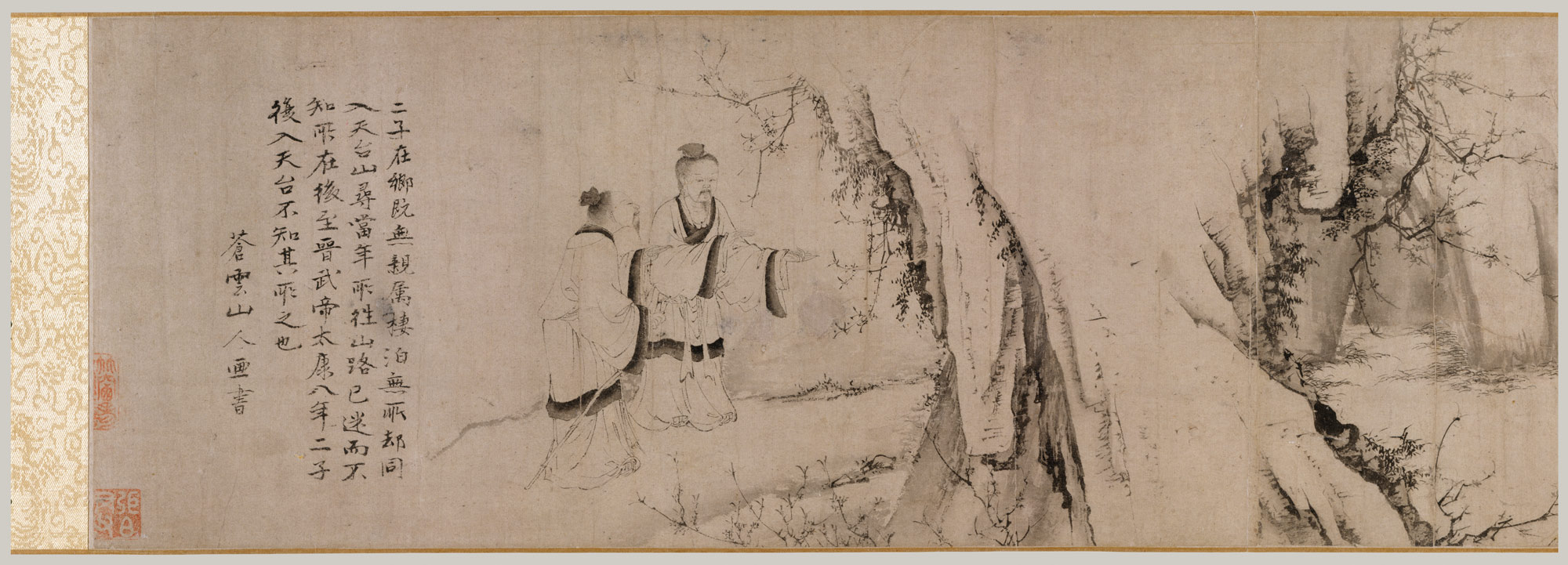 Liu Chen and Ruan Zhao Entering the Tiantai Mountains