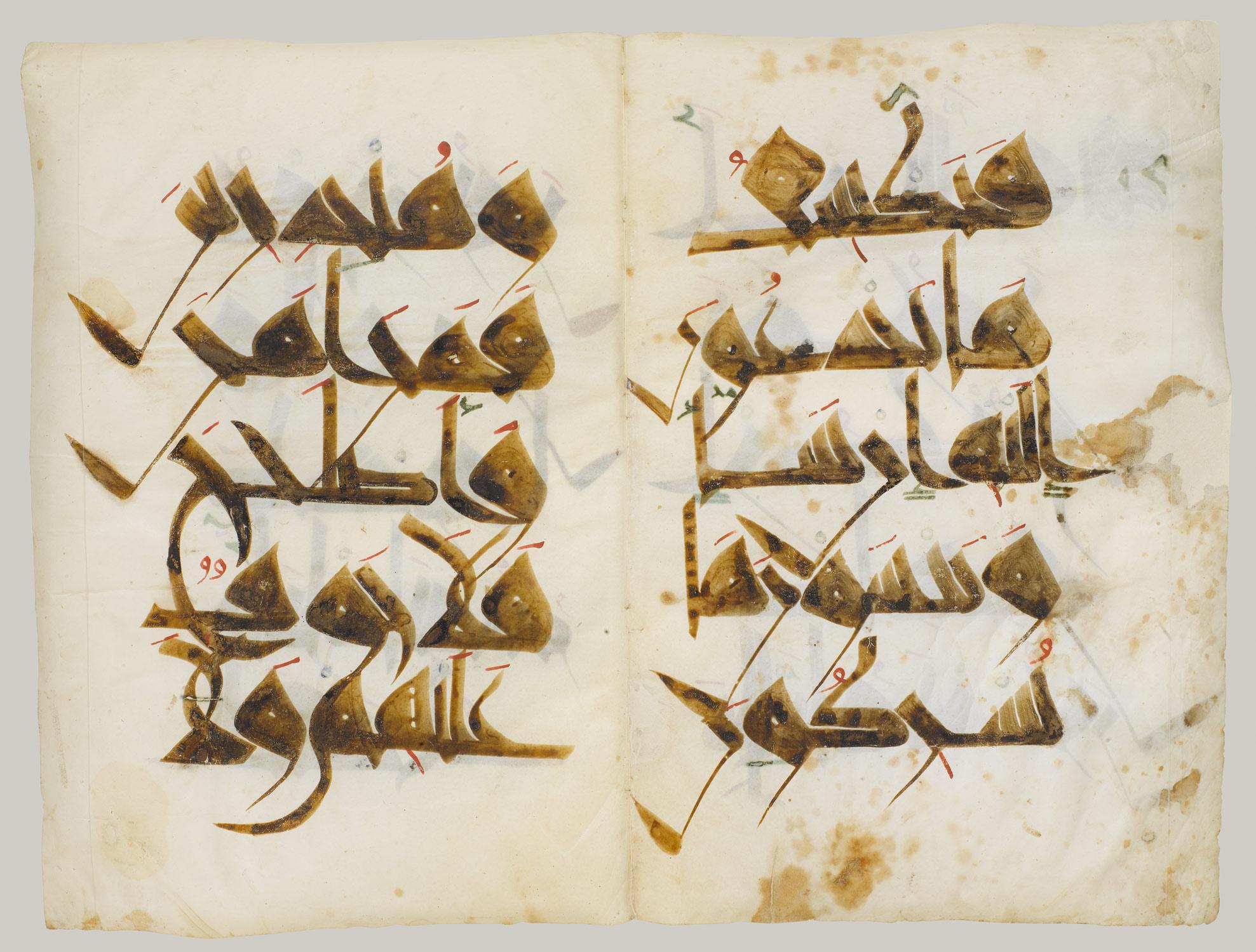 calligraphy in islamic art essay heilbrunn timeline of art