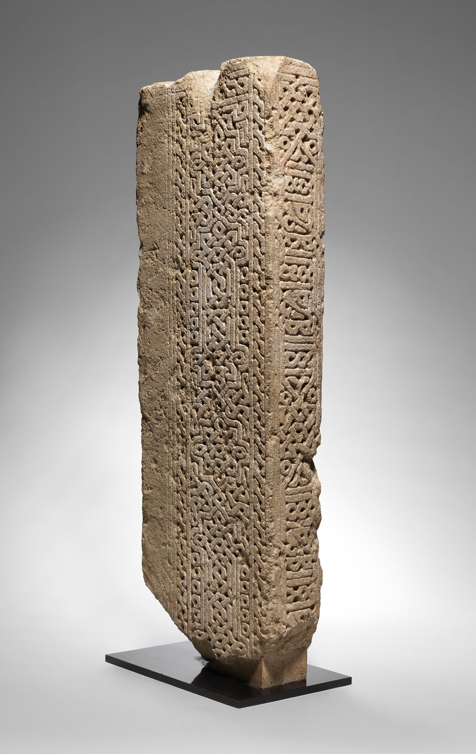Panel with Geometric Pattern and Benedictory Inscriptions
