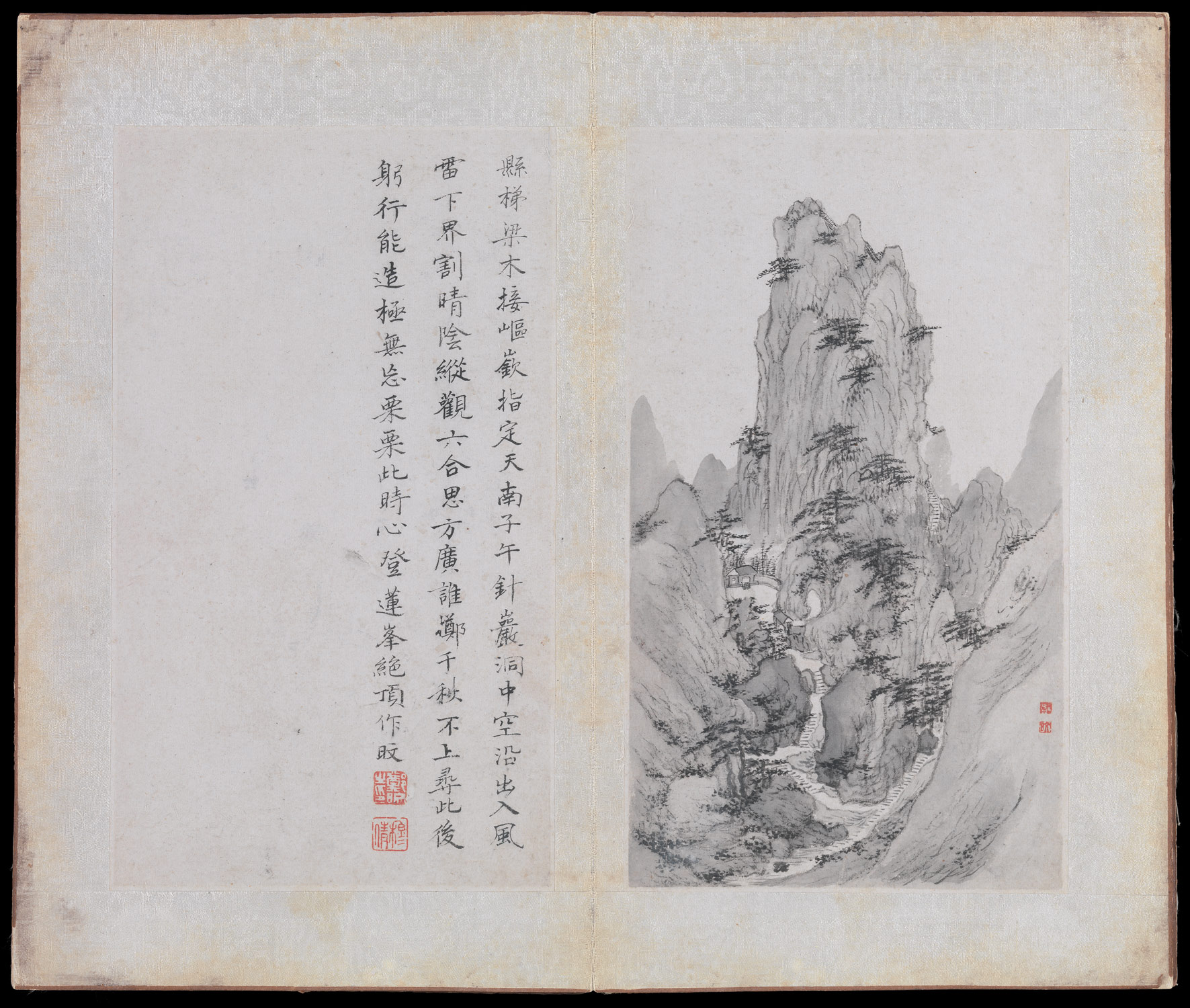 Zheng Min: Eight Views of Mount Huang