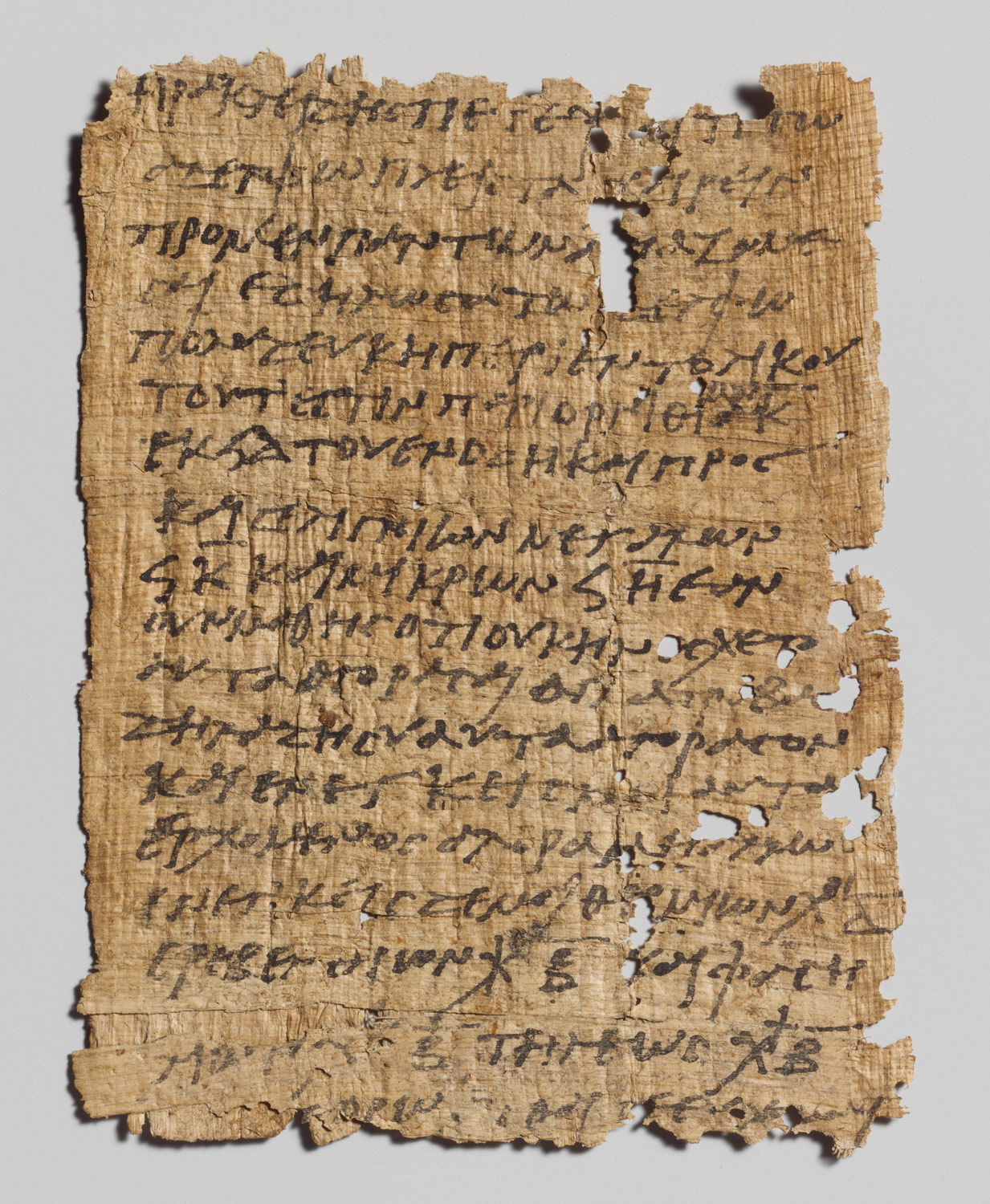 papyrus in ancient essay heilbrunn timeline of art papyrus letter in greek