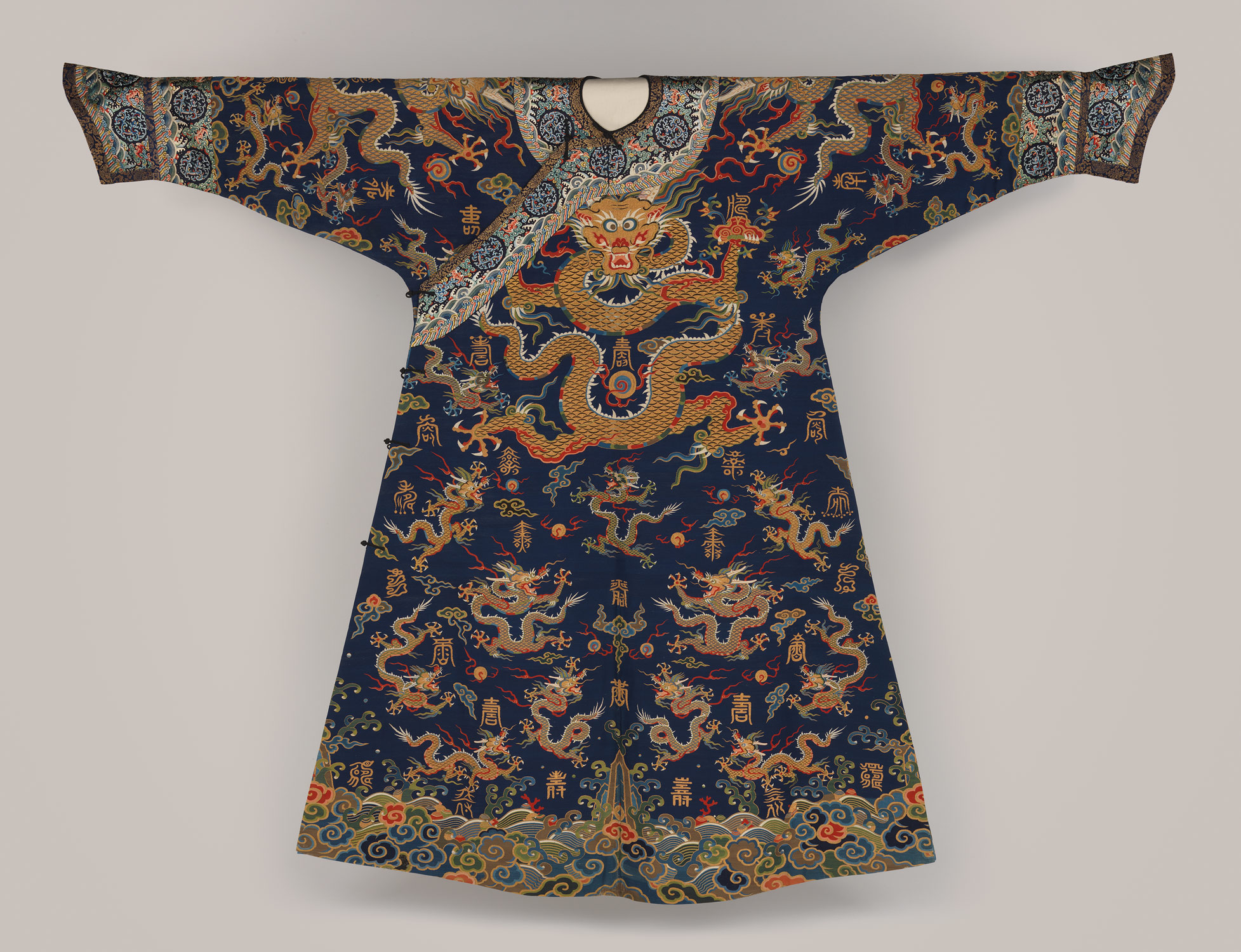 Imperial Court Robe