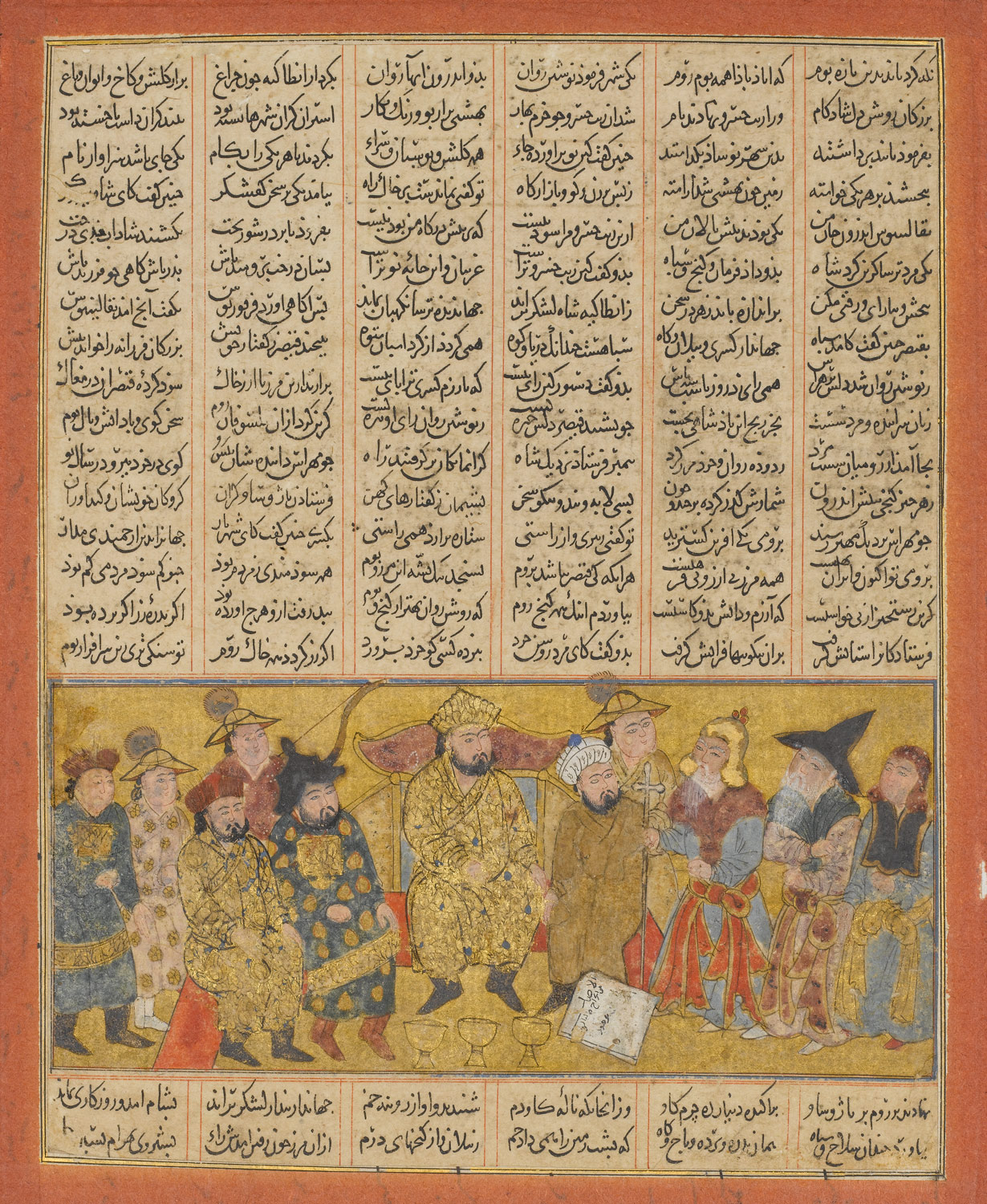 Nushirvan Receives Mihras, Envoy of Caesar, Folio from a Shahnama (Book of Kings)