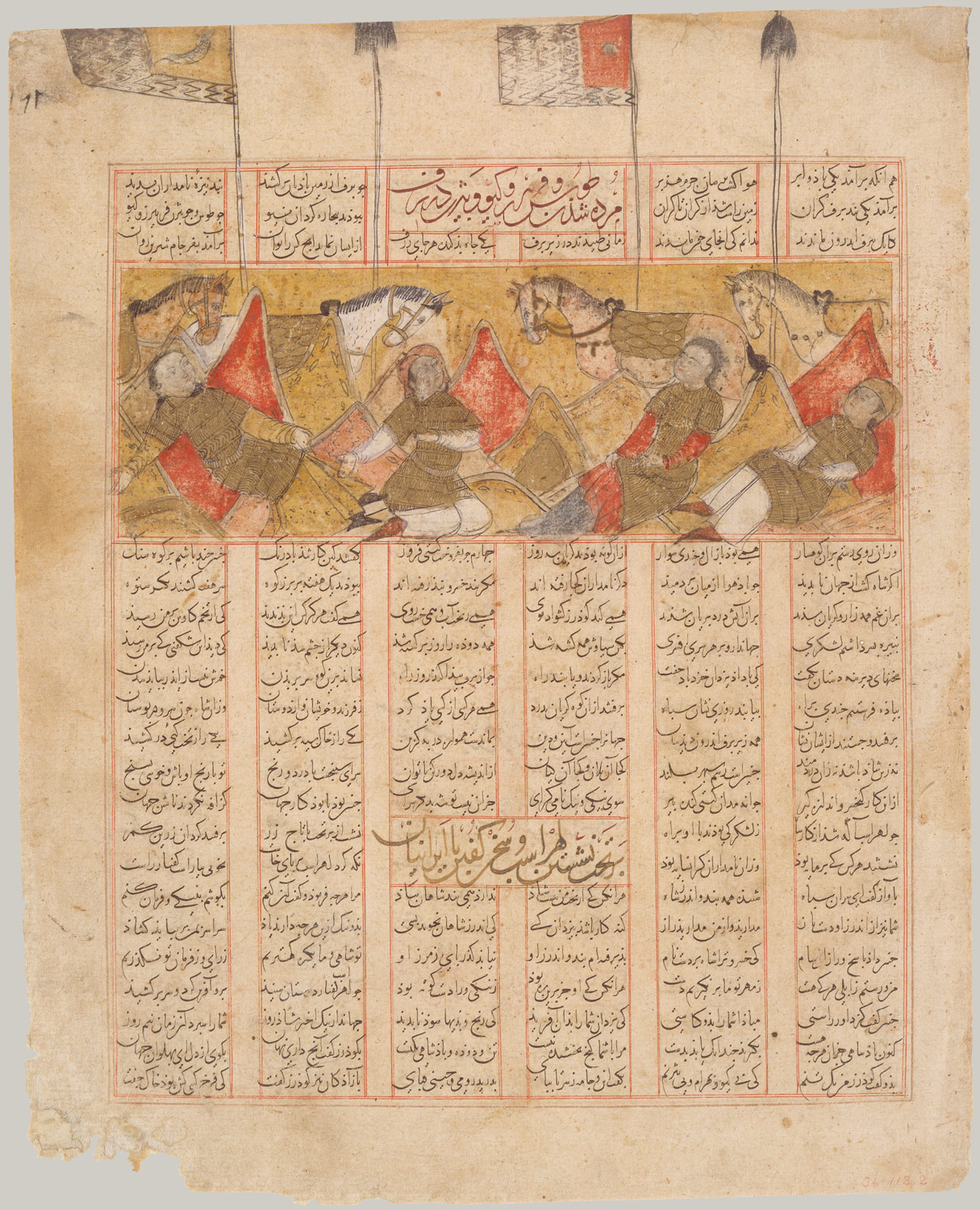 The Four Knights of Kai Khusrau in the Mountains, Folio from a Shahnama (Book of Kings)