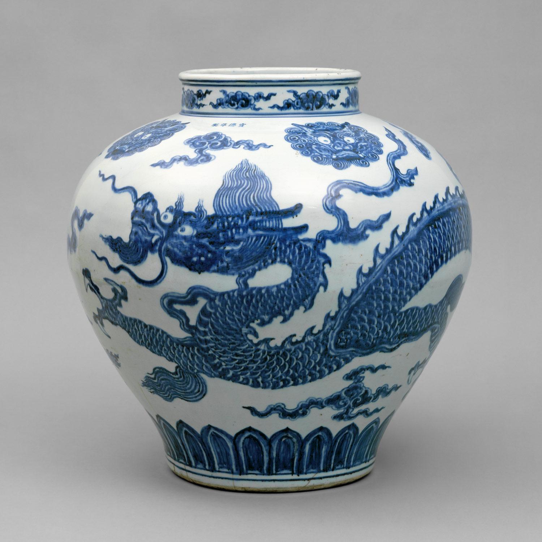 Jar with dragon work of art heilbrunn timeline of art history jar with dragon reviewsmspy