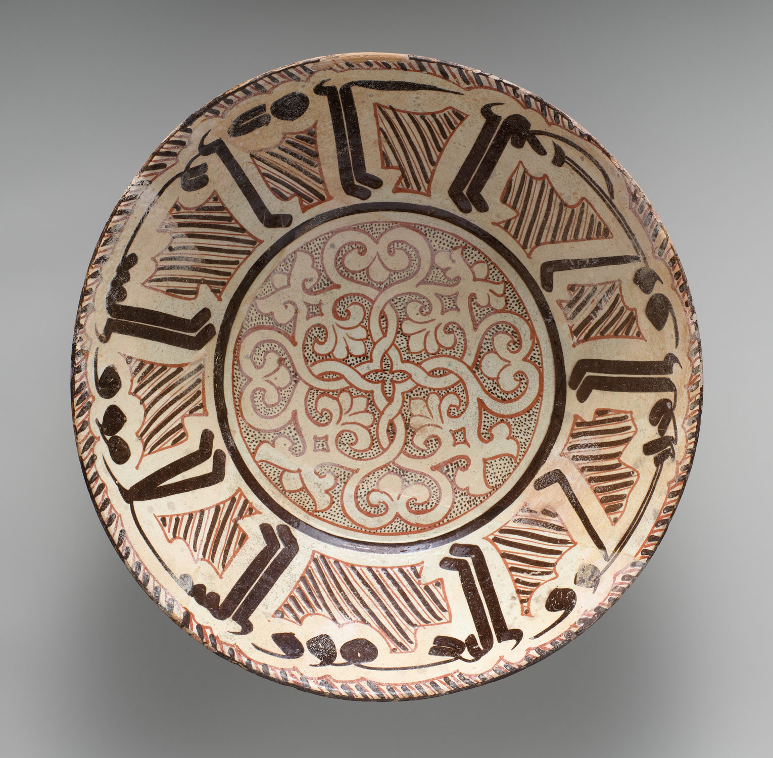 Bowl with Arabic Inscription, Blessing, Prosperity, Well-being, Happiness