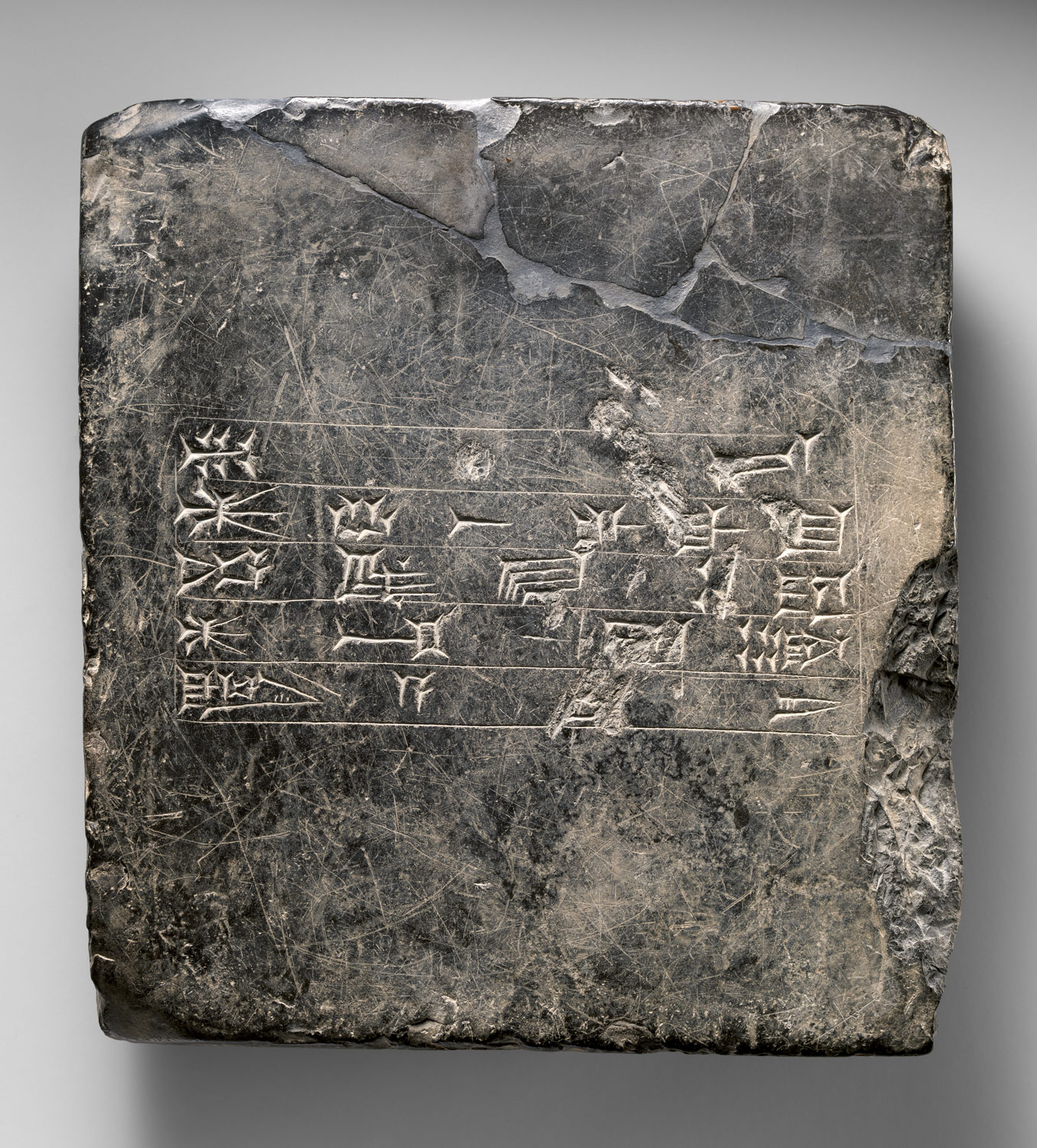 Cuneiform tablet: Sumerian dedicatory(?) inscription from Ekur, the temple of the god Enlil