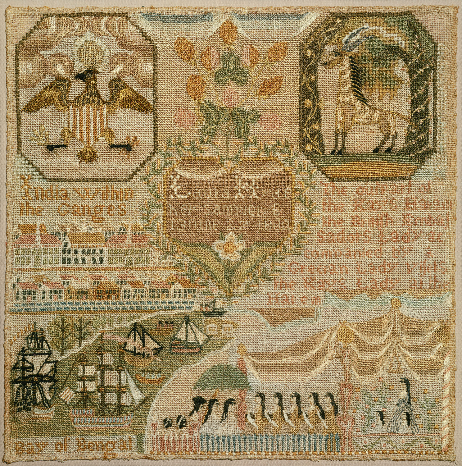 Embroidered Sampler