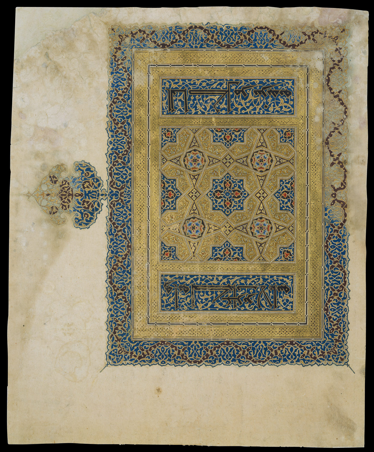 Opening Folio of the 26th Volume of the  Anonymous Baghdad Quran