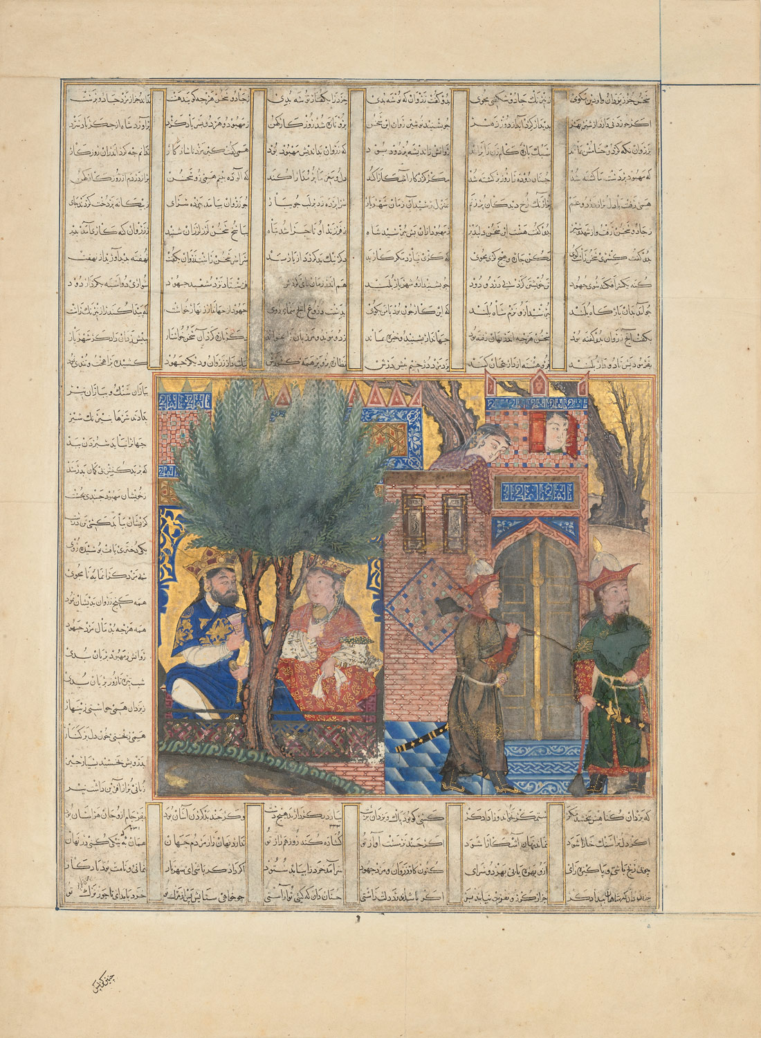 Nushirvan Eating Food Brought by the Sons of Mahbud, Folio from a Shahnama (Book of Kings)