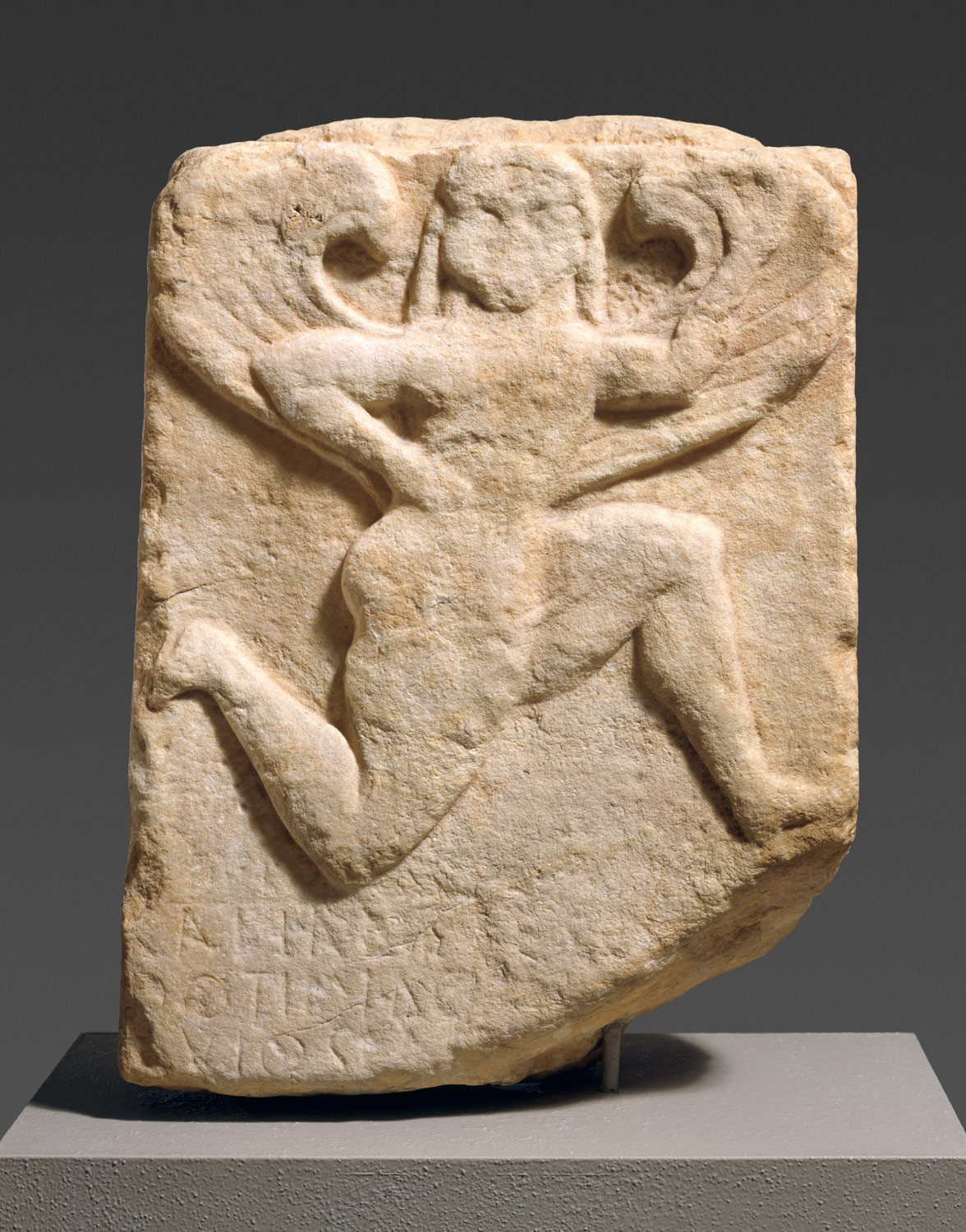 Part of the marble stele (grave marker) of Kalliades | Work