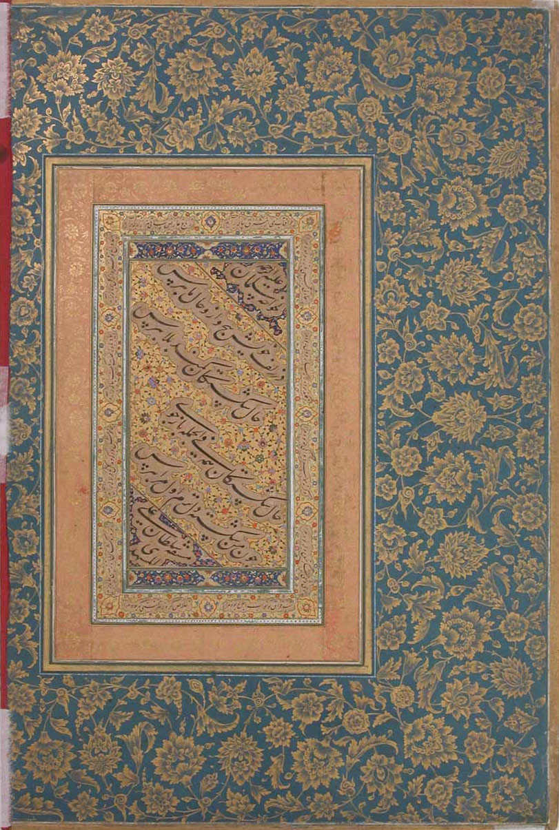 recto: Portrait of Prince Danyal, Folio from the Shah Jahan Album