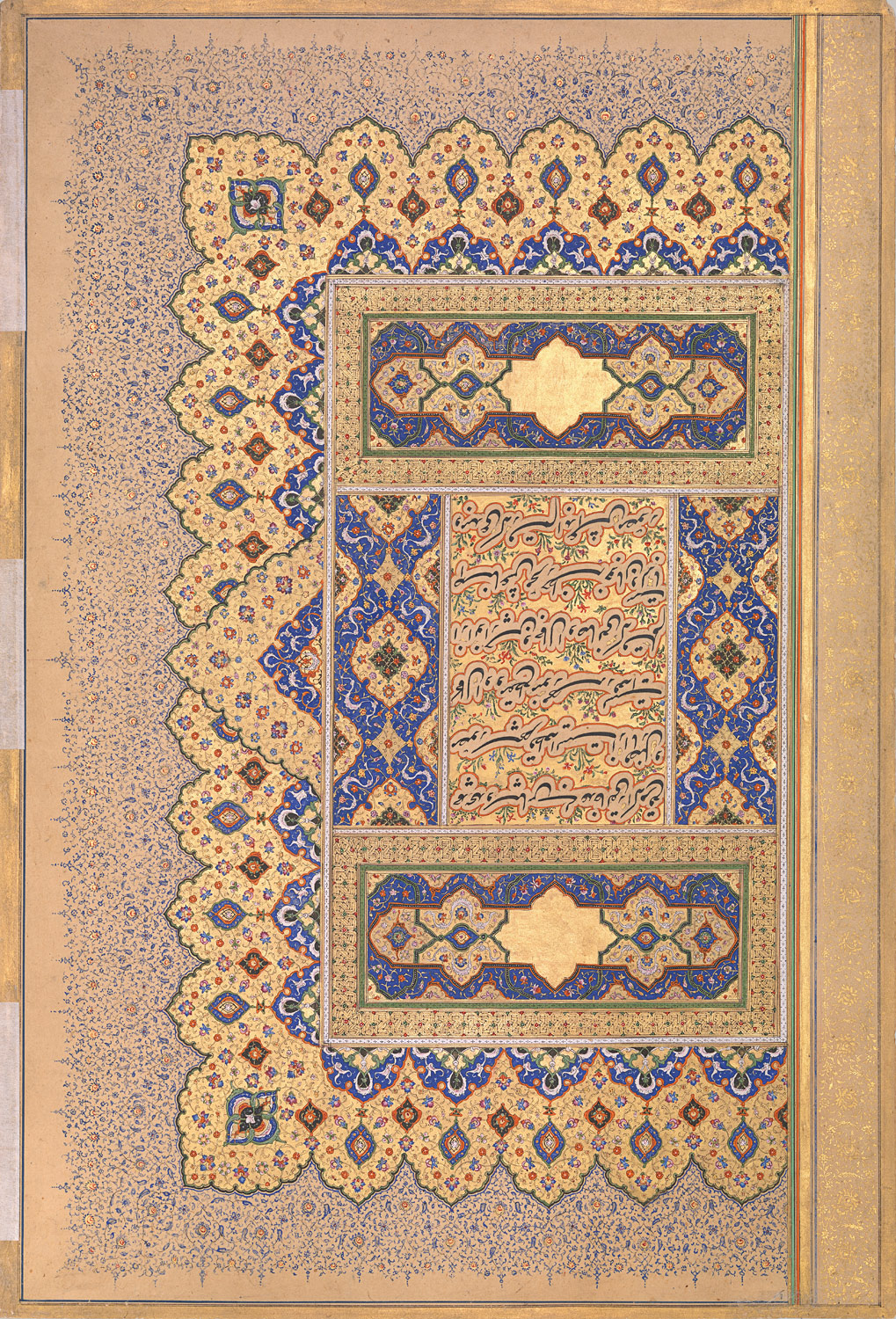 Unwan: Leaf from the Shah Jahan Album