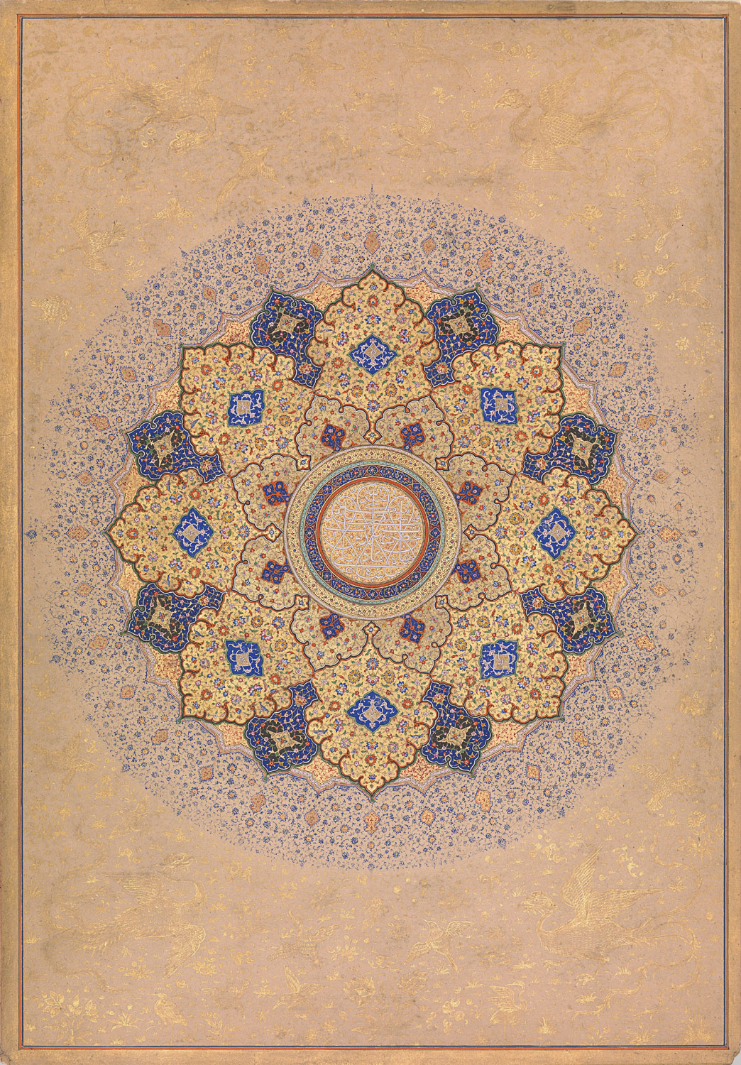 Rosette Bearing the Names and Titles of Shah Jahan, Folio from the Shah Jahan Album